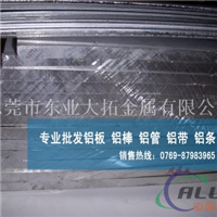 6010压花铝板
