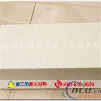 金三角耐材供应氧化铝空心球砖