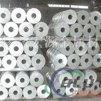 3004A薄壁铝管、切割零售