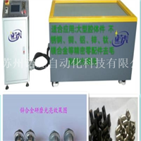 铝合金cnc加工件可以用去毛刺抛光机吗?