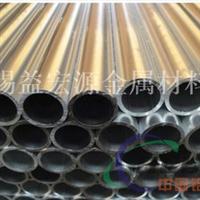 6351普通铝管、切割零售