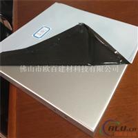 外墙氟碳铝单板规格大全