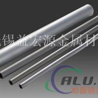 2mm1060保温铝管每公斤价格、厂家直销