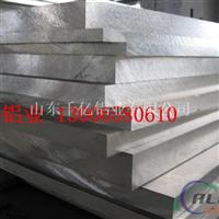 5052铝板 中厚板  山东铝板