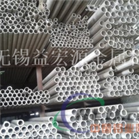 5154锰铝合金铝管、切割零售