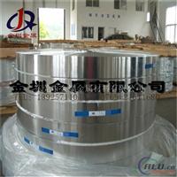 1050铝带 变压器专用铝带 电子冲压件铝带