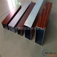 50120木纹铝扁管 1.4厚铝四方通价格