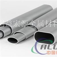 1080镁铝合金铝管、切割零售