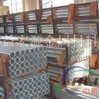3003中厚铝管、切割零售