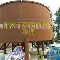 除锈防腐喷砂机-惠捷厂家现货供应