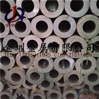 国标6101精抽铝管 29x11厚壁无缝铝管