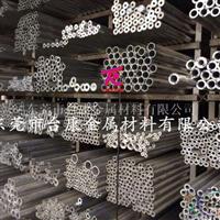 1070纯铝合金1070纯铝合金生产厂家