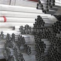 厂家直销4043铝管