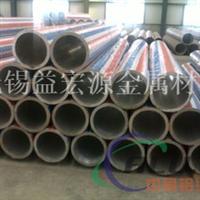 5183镁铝合金铝管、切割零售
