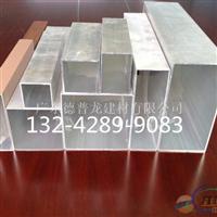 2.0mm厚弧形铝方形方通 铝型材厂家