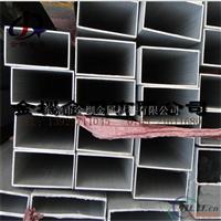 5052工业铝方管 建筑装饰铝方管 铝方管规格