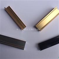 专业生产各种小料铝材