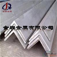生产加工6061铝合金角铝 L型不等边角铝