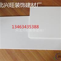 铝扣板吊顶价格铝扣板按平米报价 厂家经营