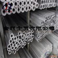 国标6063铝管 6061大口径铝合金管