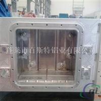 铝合金电池箱构外型材+汽车铝箱壳焊接