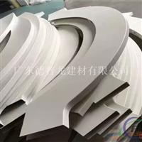 弧形铝方通 广东弧形铝方通厂家