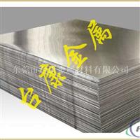 优质铝合金1070A纯铝铝板,最薄1MM-30mm