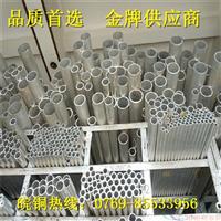 国标铝管2024铝合金管 超强硬度航空铝管