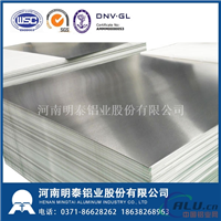 明泰供应6063铝合金薄板 铝制易拉罐