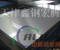 镇江5052铝镁合金板
