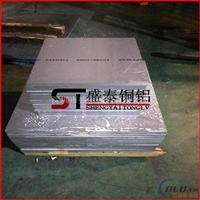 专业供应5083铝板 5083-O态铝板 防铝铝板