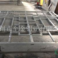 热转印木纹型材焊接造型铝窗花加工厂