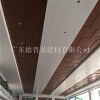 广汽铁式木纹铝单板吊顶制造供货厂家
