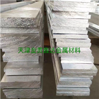 铝排厂家 大型铝排挤压机