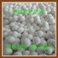 高效吸附剂活性氧化铝