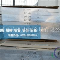 AA5083高强度铝板