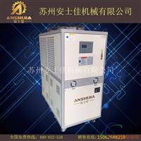 供应化工厂公用冷水机组,风冷式冷水机厂家