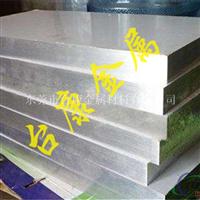 1060铝卷 纯铝卷 合金铝卷