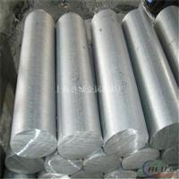 高强度可热处理合金 7A04铝管材质