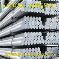 高硬质2024铝棒 LY12铝棒