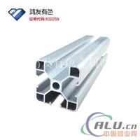 华东地区流水线铝型材 工业4040铝型材