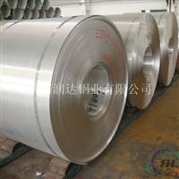 防腐保温铝皮