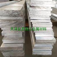 6061挤压铝排 铝排厂家直供