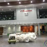 广汽4S店展厅吊顶金铝单板 勾搭式铝材