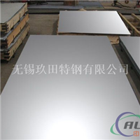 荆州1060铝卷板 1060铝板
