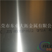 进口5A06压花铝板