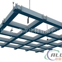 漯河市木纹铝格栅吊顶-直销造价