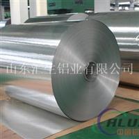 管道保温铝皮价格表