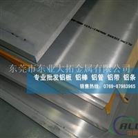 A5052铝合金中厚板