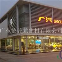 本田4S店天花木纹铝单板 外墙牌匾铝格栅